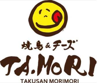 焼鳥×チーズ TA.MORI