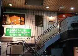 お店はビルの2階にございます。階段を上がってお越しください♪