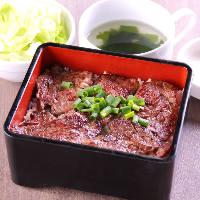 ランチ限定!特製ダレで焼いたお肉を敷き詰めたハラミ重!