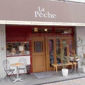 La Peche(ラペッシュ) image