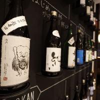 地元愛知の日本酒から全国の定番酒・銘柄酒、レアものまで