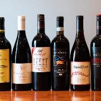 ●厳選ワイン● 赤/白/スパークリングと充実のラインナップ