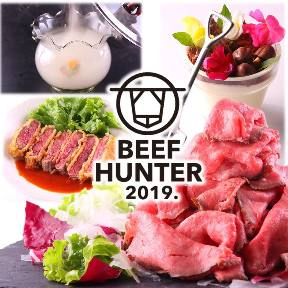 BEEF HUNTER 2019.