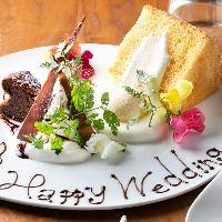 誕生日や記念日、デートにもご利用いただけます。
