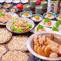 ご宴会は『そば料理』の永山へどうぞ。