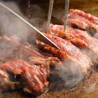 鉄板ステーキや牛タンステーキもあります。他にも多数鉄板焼き有