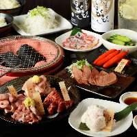9/16ホルモン卸業者プロデュースの大衆ホルモン酒場OPEN!