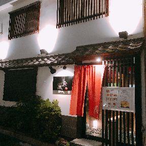 鳥蔵 本店 image