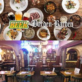 肉 チーズ 個室 Grill&Beer バーデンバーデン栄店-複合ビアホール image