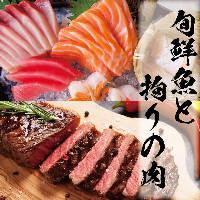 肉寿司や新鮮なお造りなど絶品料理多数取り揃え!