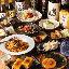 Dining Bar Tokyo