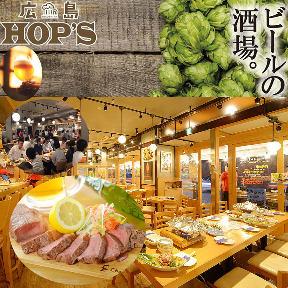Hiroshima HOP'S