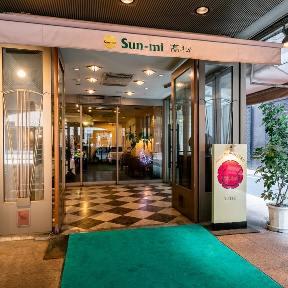 Sun-mi7丁目店の画像