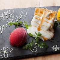 【ケーキ】 誕生日には無料でデザートプレートをプレゼント♪