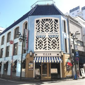 一軒家レストラン イタリアンダイニング ELSA 新宿本店