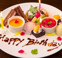 大切な記念日をホールケーキ又はデザートプレートで演出します。