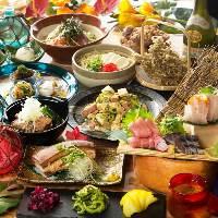 沖縄特産の食材を贅沢に使用!  飲放付ご宴会プラン:4,000円〜