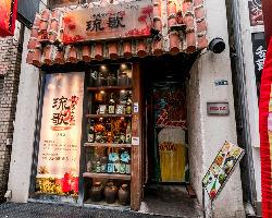 上野駅より3分!沖縄らしい赤瓦屋根の入り口を目印にご来店を♪