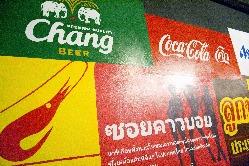 タイ語がいっぱい