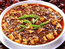 特製激辛麻婆豆腐