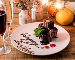 VANSANの記念日クーポン◎メッセージ付きデザートをプレゼント