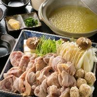 手間暇かけた【濃厚白湯鶏水炊き鍋】 コラーゲンたっぷり♪