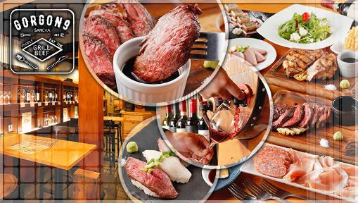 肉バル ゴルゴン9 三軒茶屋店の画像