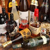 お酒の種類も豊富にご用意 飲み放題もあります