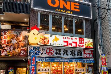 北海道焼鳥 いただきコッコちゃん 浦和店