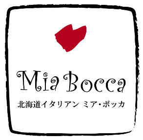 北海道イタリアン ミアボッカ nonowa武蔵小金井店の画像