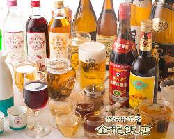 [豊富な飲み放題] 生ビール、紹興酒ほか全50種以上が飲み補題♪