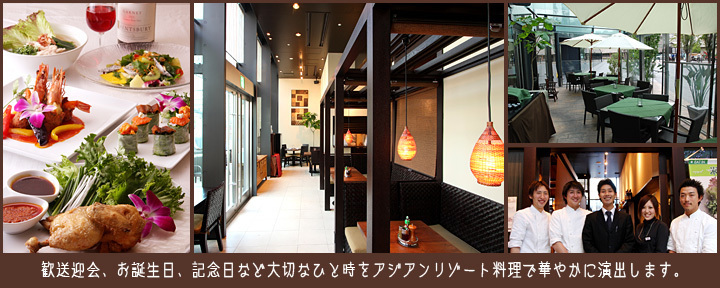 COMPHO with TERRACE 大崎シンクパーク店