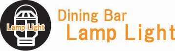 Dining Bar Lamp Lightの画像