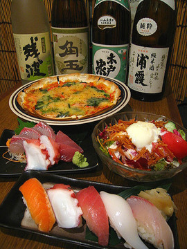 居酒屋 参佰宴の画像2