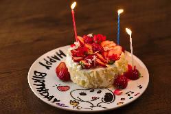 誕生会・記念日のお祝いには 自家製ホールケーキをプレゼント!