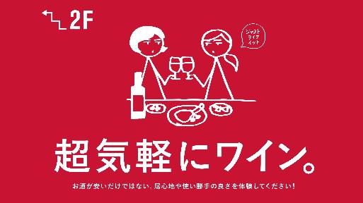 just like IT. 渋谷宮益坂店の画像