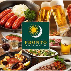 プロント PRONTO 池袋西口公園店