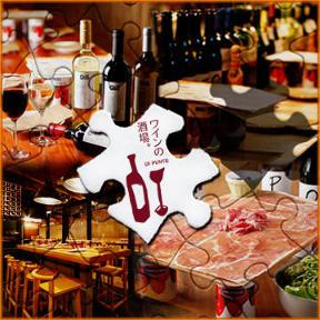 ワインの酒場。ディプント 吉祥寺店の画像