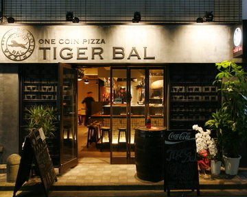 「寅」 TIGER BAL