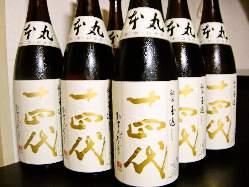 高木酒造さんより直送 本丸 1合¥900