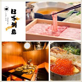 肉バル 完全個室居酒屋 ‐torien‐ とりえん 新宿東口甲州街道店の画像