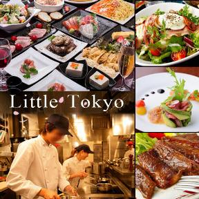 全席完全個室 × 肉バル リトル東京 〜Little Tokyo〜 池袋店