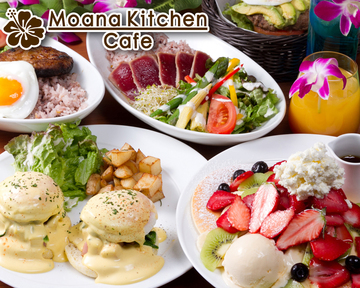 モアナキッチンカフェ 有楽町イトシア店の画像