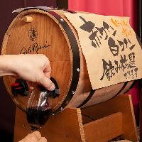 飲み放題も充実!スパークリングワイン樽生・赤・白ワインが充実