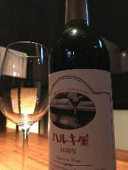 ハルキ屋スペシャルワイン!! お持ち帰りもできます!!