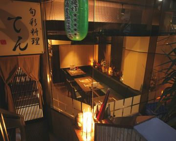 地酒 旬彩料理てん 渋谷道玄坂上店