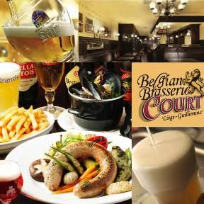 ベルギービール専門店 リエージュ=ギユマン 八重洲