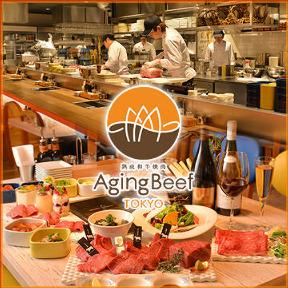 熟成和牛焼肉エイジング・ビーフ 渋谷店の画像