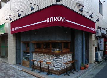 リトローボ