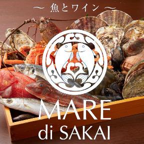 MARE di SAKAI image